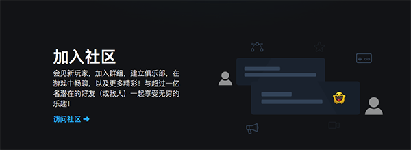 Steam V2.0 Mac版