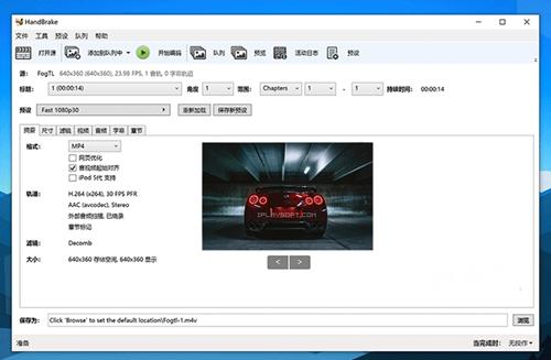 WPS助手 V1.0.13.0 最新版