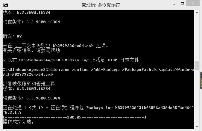 kb3170455此更新不适用您的计算机_kb3170455补丁安装不上怎么解决