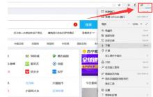 win11 edge浏览器如何设置兼容模式?