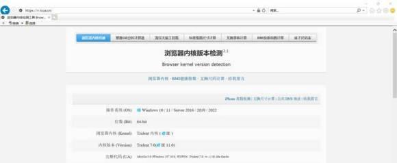 win11有没有ie浏览器_windows11怎么使用ie浏览器
