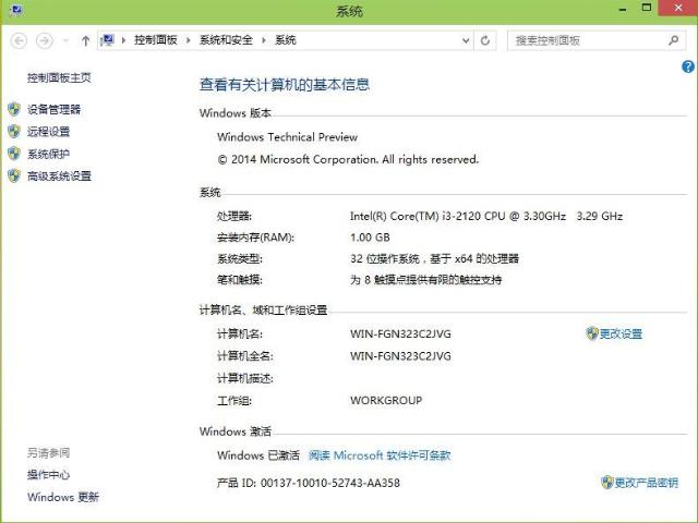 Win10教育版激活密钥_windows10激活码密钥最新2021