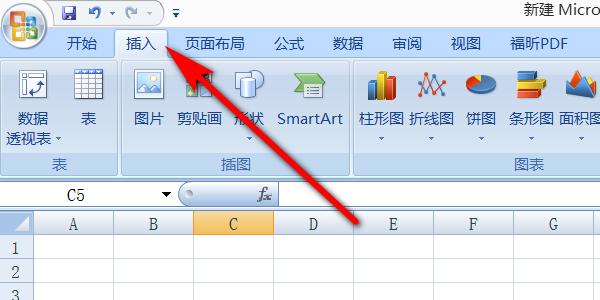 如何在excel表格方框中打钩?