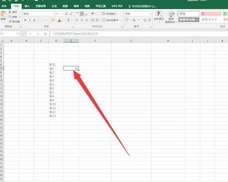 vlookup函数匹配两个excel表格方法