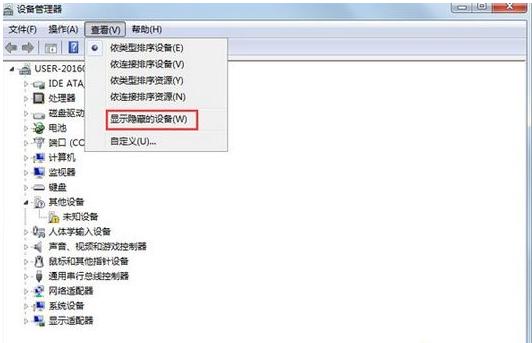 Win7电脑蓝屏出现错误代码为BlueScreen解决办法