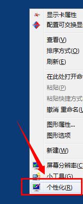 Win7鼠标左右键互换怎么还原?