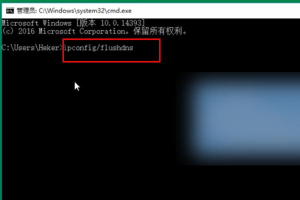 怎么清除dns缓存命令行_清除dns缓存命令行的方法