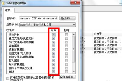电脑宽带连接651错误的解决方法_解决电脑宽带连接651错误的详细教程