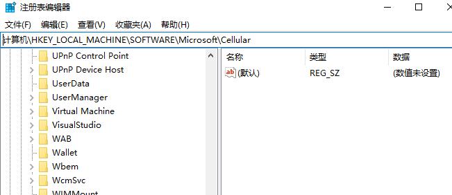 windows hello在此设备上不可用解决办法