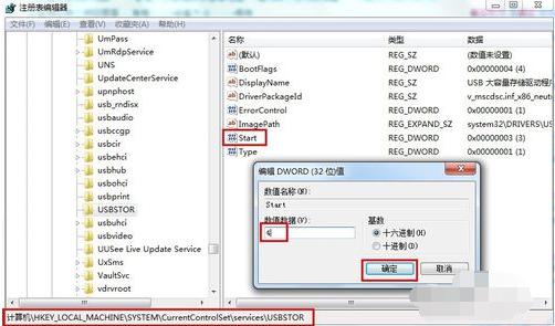 windows7系统使用技巧_windows7系统使用技巧总结