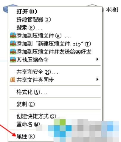 win10电脑显卡驱动安装失败怎么操作?