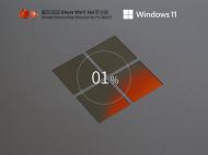 番茄花园Win11系统64位 V2021.09 极速专业版