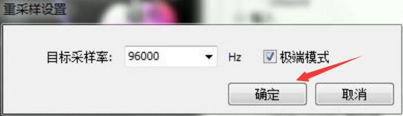 foobar2000最佳音质设置