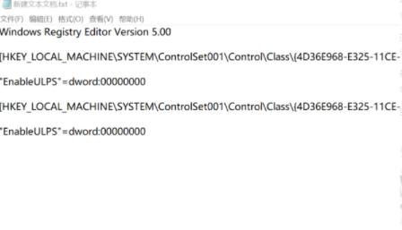 Win10系统开机黑屏半天才进系统解决方法