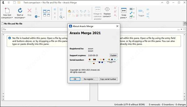 Araxis Merge Pro(文件比较工具)