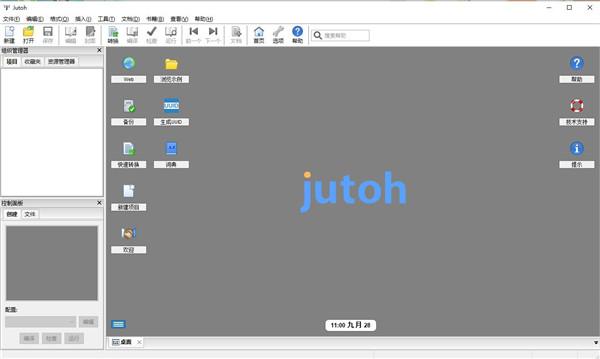 Anthemion Jutoh(电子书创作软件)