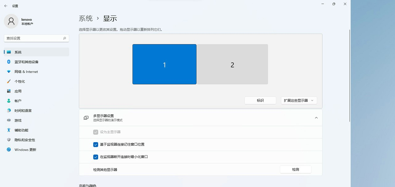 Win11设置双屏显示器教程