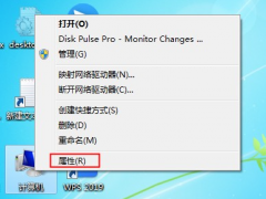Windows7电脑系统重装后听不到声音怎么办?