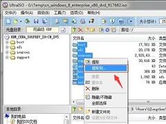 iso格式用什么软件打开?iso文件格式怎么打开?