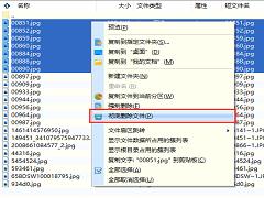 怎么删除文件不能恢复?如何让删除的文件无法恢复?