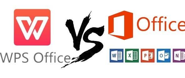 Office和wps哪个好用